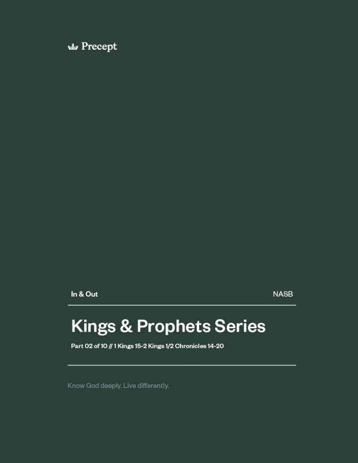 Kings and Prophets (Part 2) In & Out