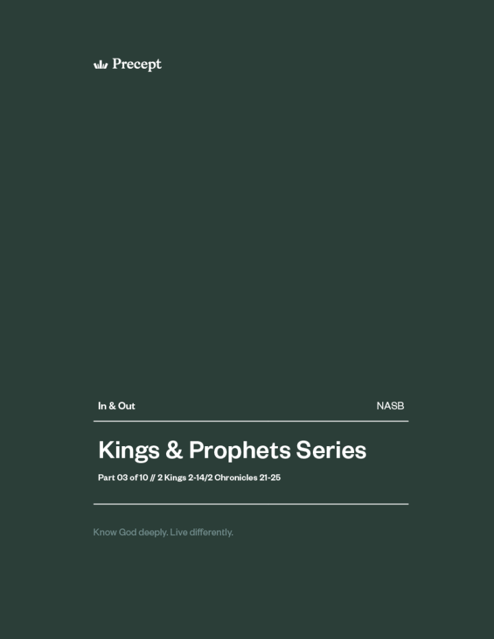 Kings and Prophets (Part 3) In & Out