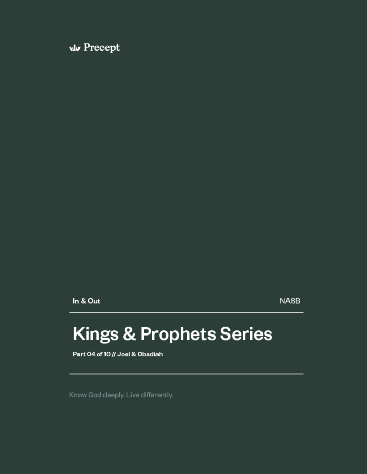 Kings and Prophets (Part 4) In & Out