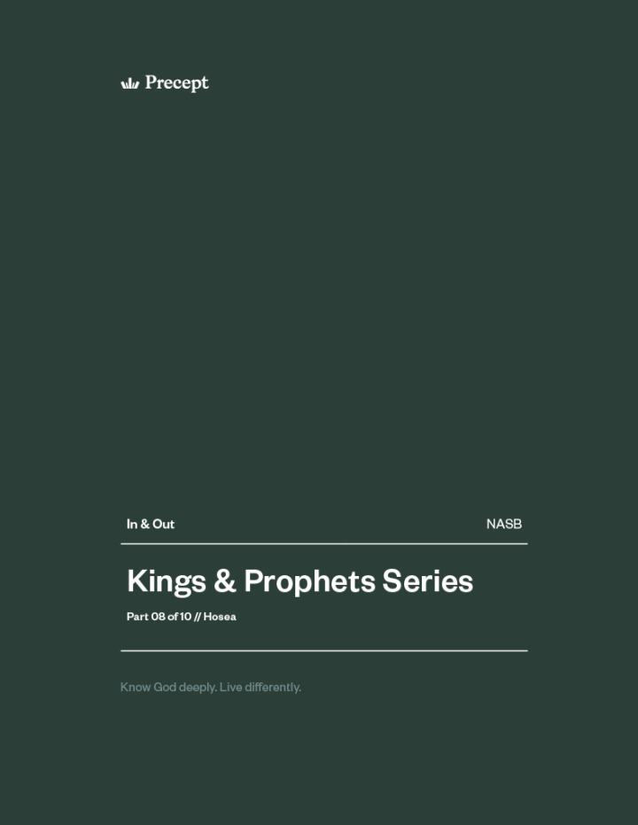 Kings and Prophets (Part 8) In & Out